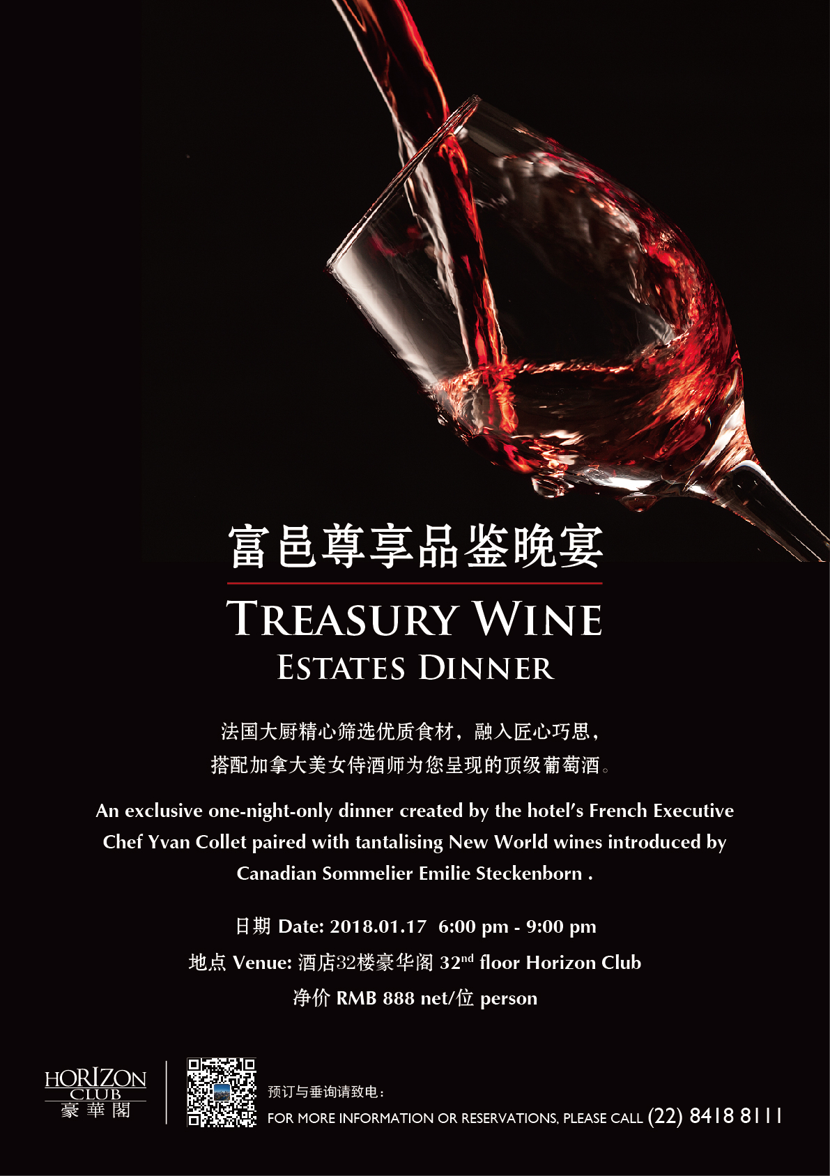 20180108treasury wine estates dinnerposter