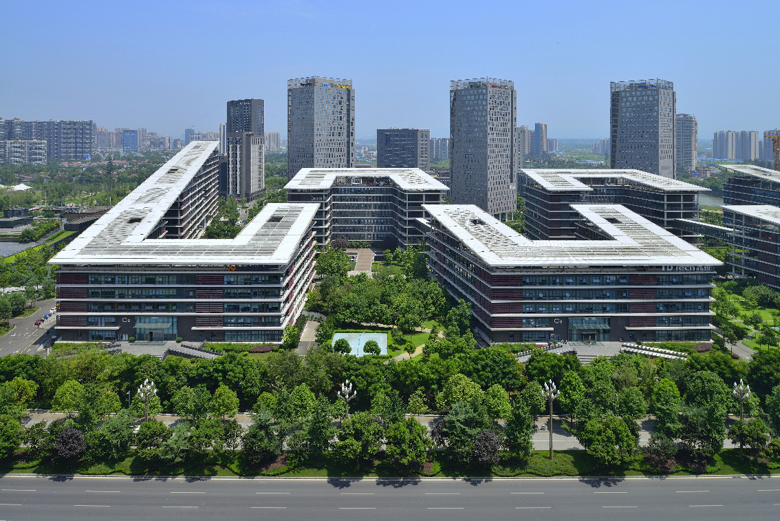 Tianfu Software Park where the majority of start ups in Chengdu are based