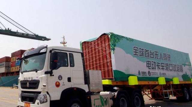 Worlds first driverless electric truck in Tianjin test