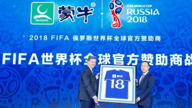 Chinese dairy firm Mengnius name will appear on stadium boards and match tickets
