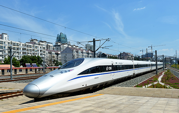 A high speed train heading to Yujiabao Station leaves Tianjin Railway Station