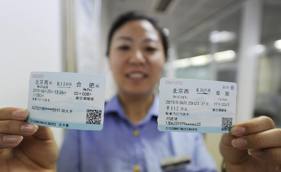 The third generation magnetic ticket. First introduced in 2007 the blue ticket uses a magnetic medium to record ticket information and can be used on self service ticket checking machines