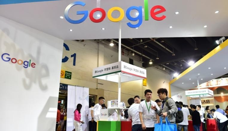 Google is said to have teams of engineers working on a search app that restricts content banned by Beijing
