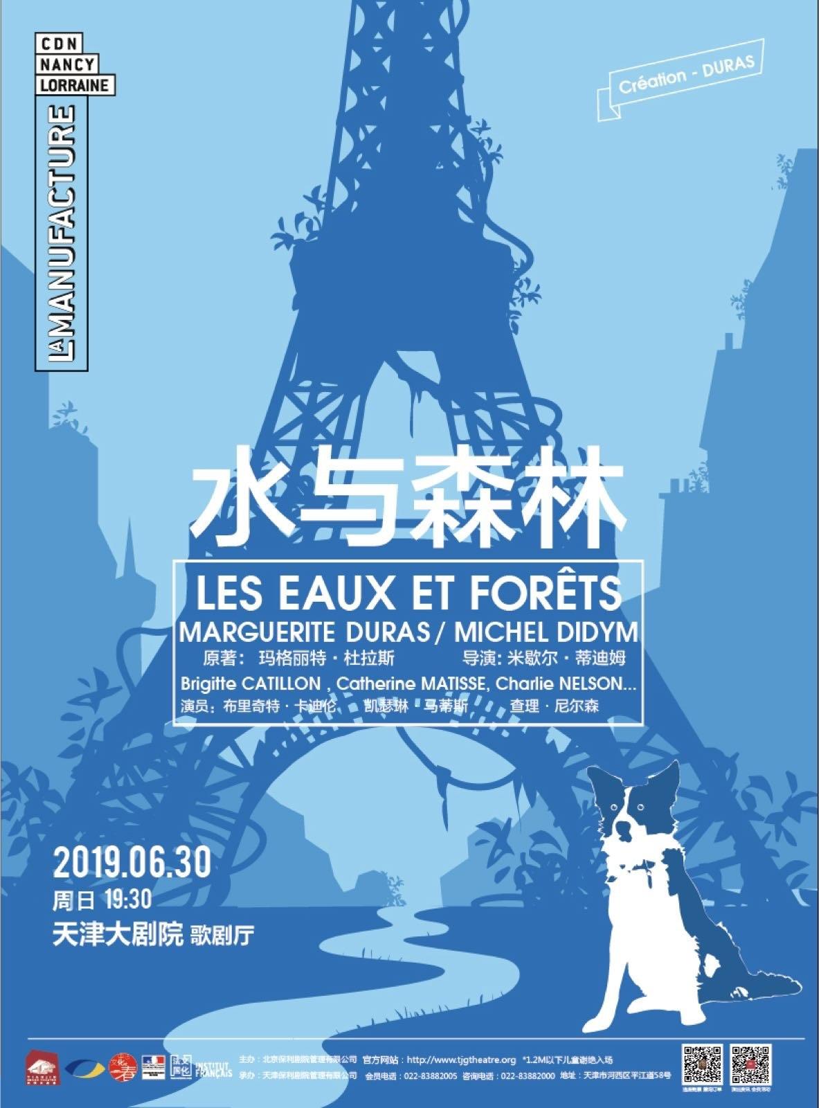 Les Eaux et Forêts Water and Forest