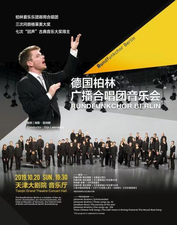 The Rundfunkchor Berlin Concert