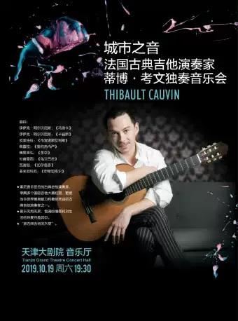 Thibault Cauvin Recital