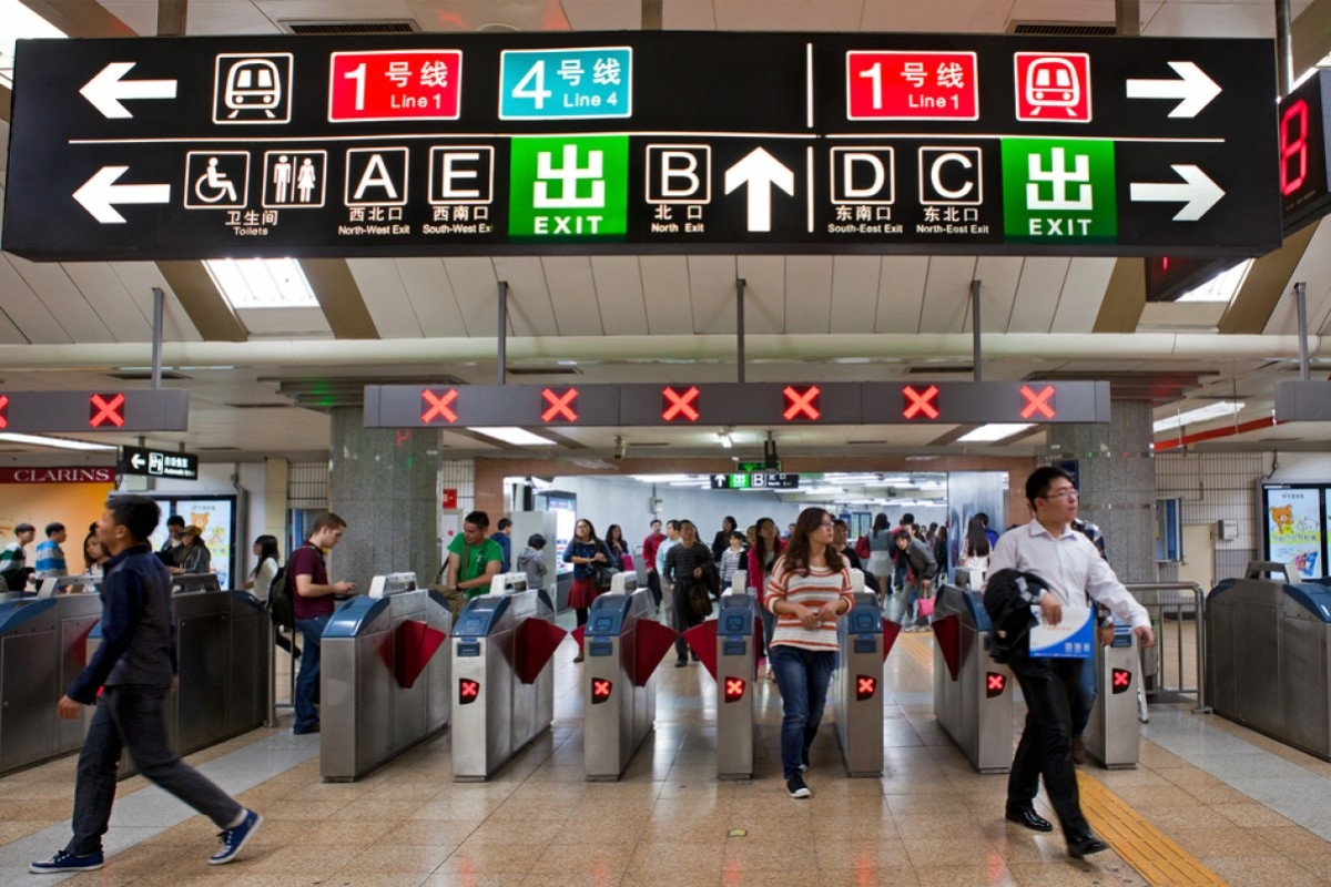 Entering the subway station in Chinese cities often means wasting time on the kind of security checks you would normally see in an airport