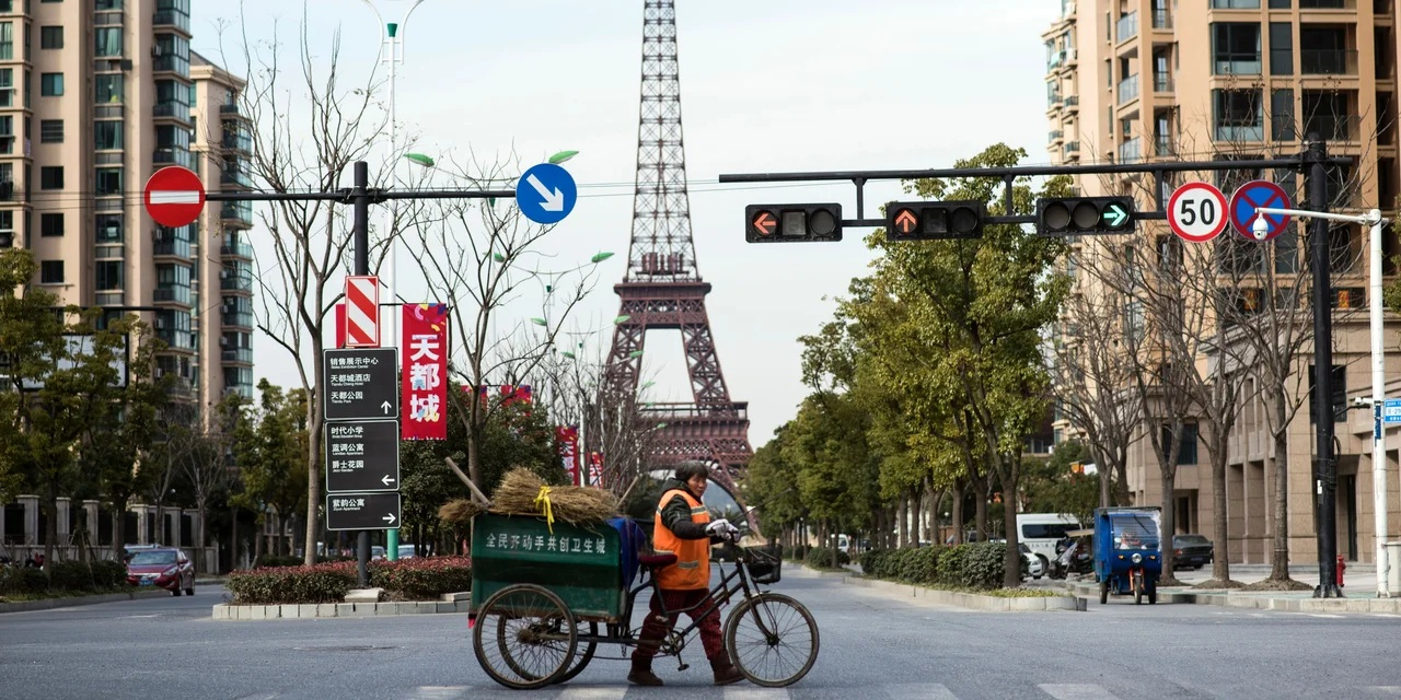An Eiffel Tower in in Hangzhou which is located in eastern Chinas Zhejiang province