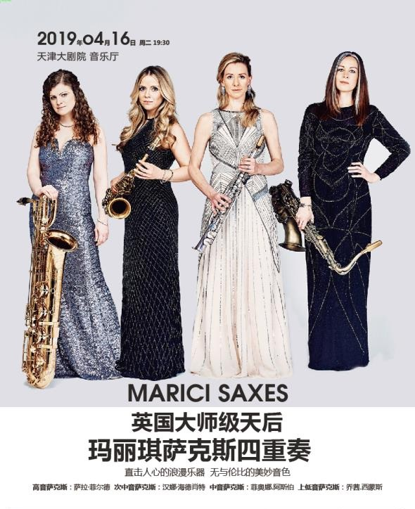 Marici Saxes Saxophone Quartet
